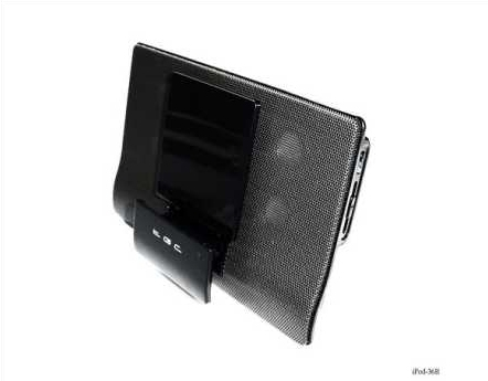 Product Photo/Black Stereo Speaker MaxxBass System for iPod Video - Touch - Photo - Nano- iPhone - Mini - Classic & MP3/MP4 Players/Click to view.