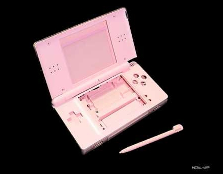 Product Photo/Nintendo DSL Lite Pink Full Replacement Console Shell/Click to view.
