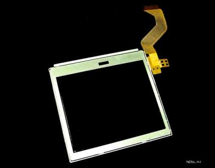 Product Photo/Nintendo DSL Lite Replacement Top Back Lit LCD Screen/Click to view.