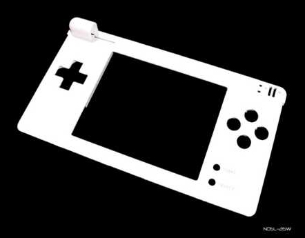 Product Photo/Nintendo DSL Lite White Replacement Hinge Plate/Click to view.