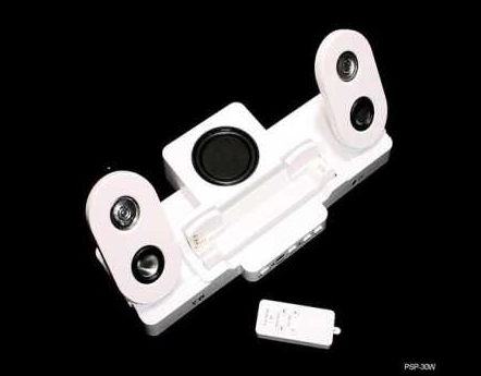 Product Photo/Sony Playstation PSP White 2.1 Amp Stereo Docking Station With Remote/Click to view.