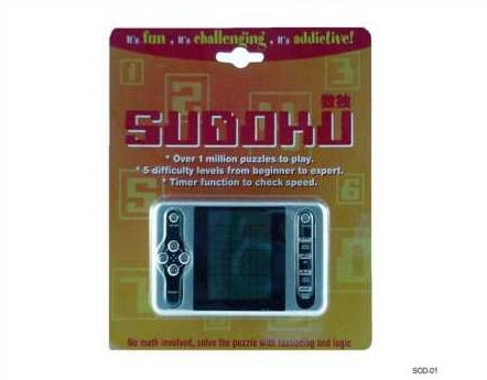 Product Photo/Sudoku Electronic Puzzle - 1 Million Puzzles/Click to view.